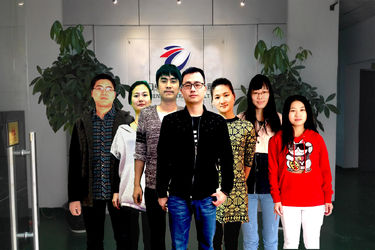 FUJIAN LEADING IMPORT AND EXPORT CO., LTD.